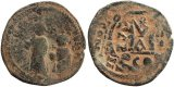 Byzantine coin of Heraclius, 5 Oct 610 - 11 Jan 641 AD, and Heraclius Constantine, 23 Jan 613 - 20 Apr 641 A.D