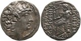 Greek coin of Philip I Philadelphos silver Tetradrachm, 95 - 83BC