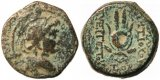 Seleucid Kingdom Antiochus VII - Eros and Isis - Heavy at 7.1 grams