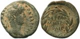Roman coin of Hadrian - Petra, Arabia. AE16 - Very Scarce!