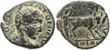 Roman coin of Elagabalus from Petra, Arabia