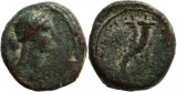 Ptolemy IV and Arsinoe III - Svoronos 1160, BMC 4, Sear 7850