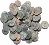 57 Ancient Roman coins from the Holyland 18-25mm