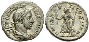Roman coin of Severus Alexander AR silver denarius - P M TR P V-II COS II P P - Rome