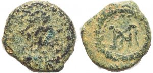 Roman coin of the Emperor Marcian AE4