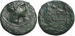 Macedonia under Roman rule 168-166BC Gaius Publilius