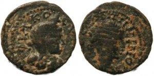 Roman coin of Elagabalus - Philadelphia, Arabia-Petraea AE16