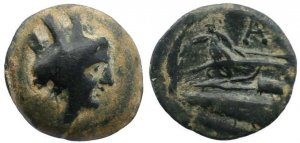 Phoenician coin from Arados - Circa 3rd century BC - Tyche and Galley