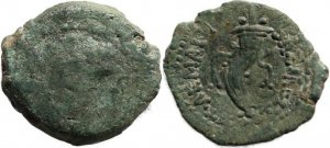 Ptolemy IV with Arsinoe III - Svoronos 1161; SNG Cop 649-650; BMC 5. - Exceptional reverse
