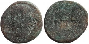 Countermarked Roman Coin of Emperor Augustus
