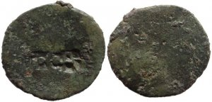 Countermarked Roman coin of Augustus - TI*C*A