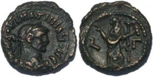 Ancient Roman coin of the Emperor Maximianus